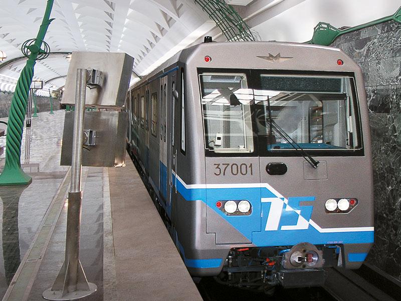 Metrovagonmash Model 81-760 for Metro Moscow
