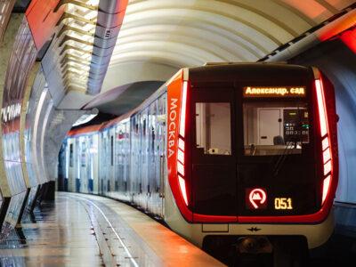 Metro Metrovagonmash Moscow